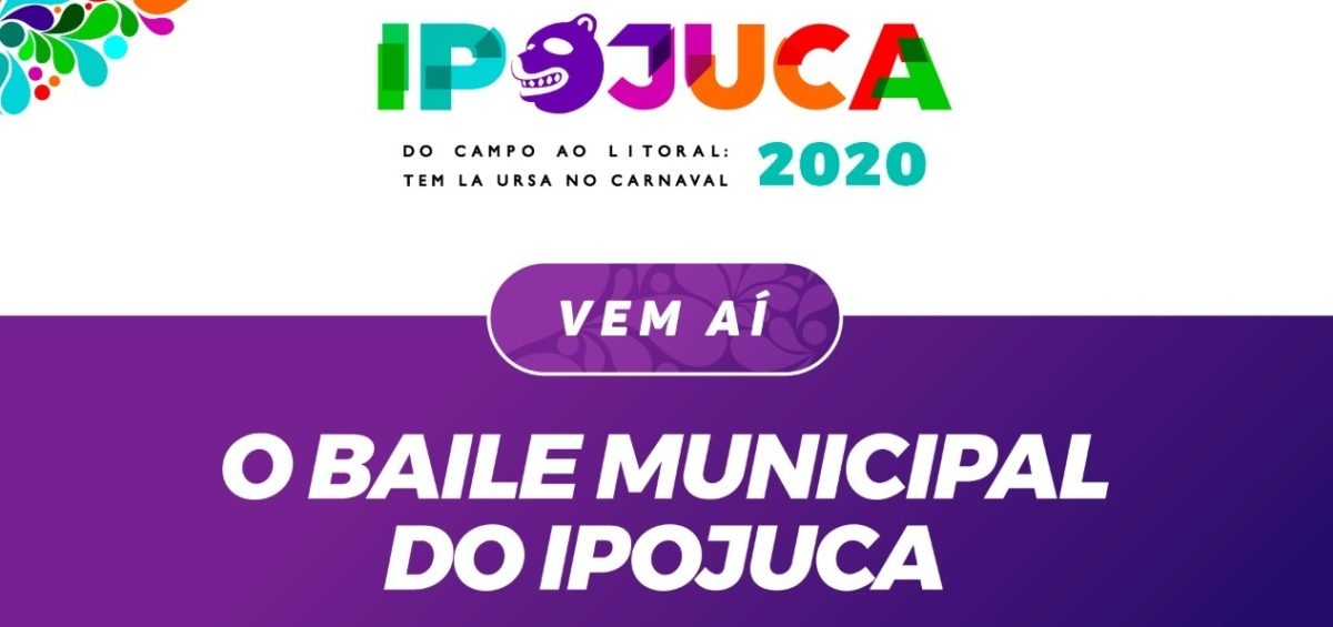 Baile Municipal do Ipojuca